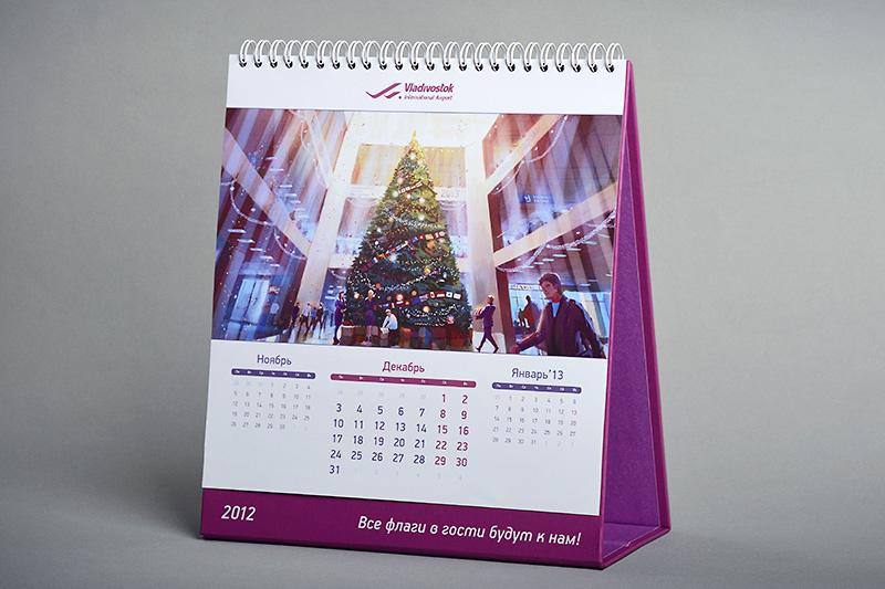 Как сделать настольный календарь на 2018 год