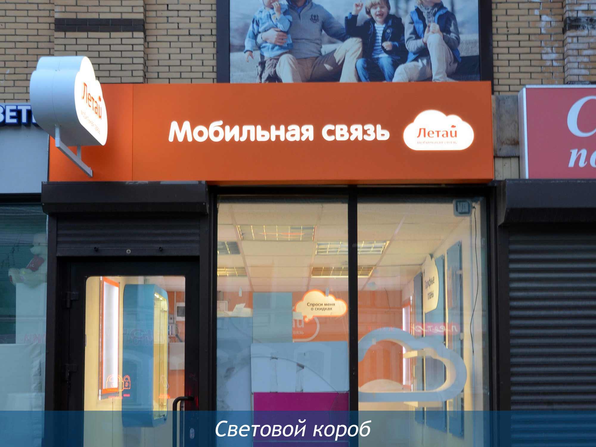 Где можно заказать наружную рекламу на магазин нижний новгород как на сайте поставить рекламу