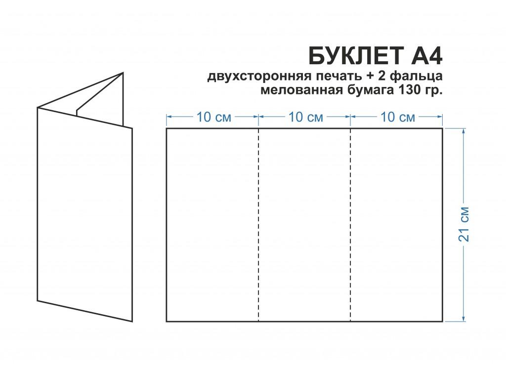 Открытки печать брошюр